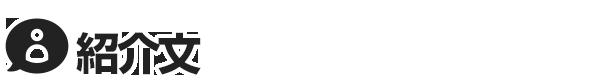 町田手コキ&オナクラ 世界のあんぷり亭オナクラ&手コキ風俗 紹介文